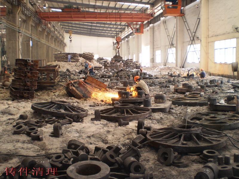 铸钢件清理