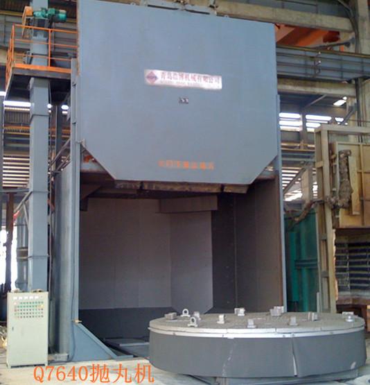 40吨台车式铸件抛丸清理机